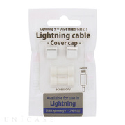 Lightning cable -Cover cap- (シルバ...