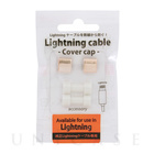 Lightning cable -Cover cap- (ゴールド)