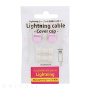 Lightning cable -Cover cap- (ピンク...