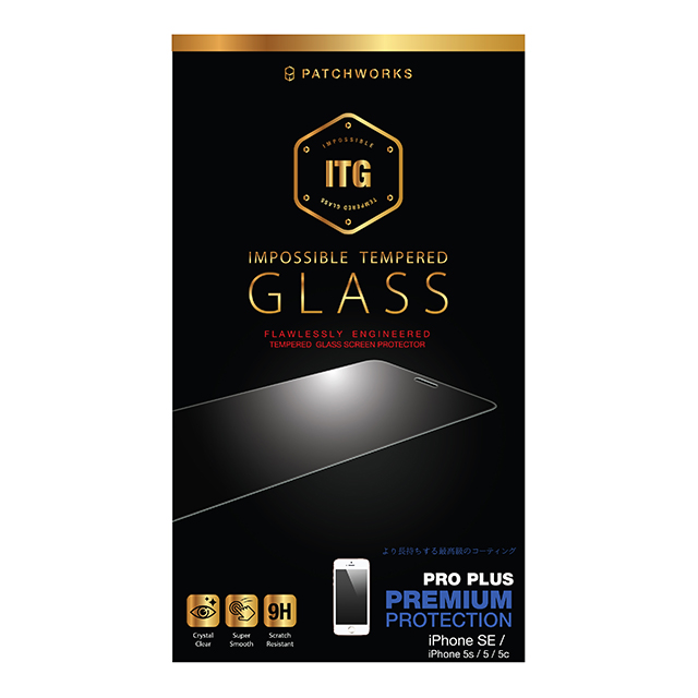 【iPhoneSE/5s/5c/5 フィルム】ITG Pro Plus - Impossible Tempered Glassサブ画像