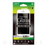 【iPhoneSE/5s/5c/5 フィルム】High Grade Glass Screen Protector (スタンダード/0.33mm)