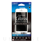 【iPhoneSE/5s/5c/5 フィルム】High Grade Glass Screen Protector (ブルーライト/0.33mm)