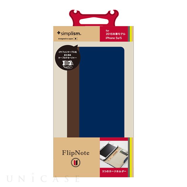 d474c1adb9 iPhoneSE/5s/5 ケース】[FlipNote] フリップノートケース (ネイビー ...
