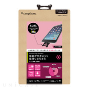 【iPad(9.7inch)(第5世代/第6世代)/Pro(9.7inch)/Air2/Air フィルム】液晶保護フィルム (反射防止)