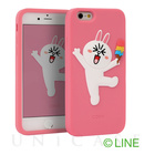 【iPhone6s/6 ケース】LINE Friends Character - Silicone (Cony)