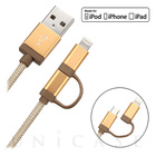 【Lightning/MicroUSBケーブル MFi取得】2 in 1 SYNC CABLE (Gold)