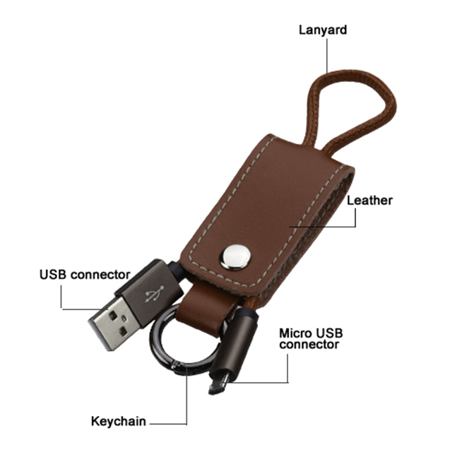 Leather MicroUSB Data Cable with Key Chain (Brown)サブ画像