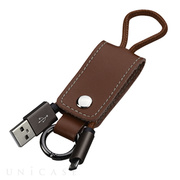Leather MicroUSB Data Cable with Key Chain (Brown)