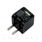 【ACアダプター】POCKET USB AC ADAPTER (BLACK)