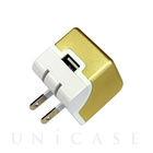 【ACアダプター】2.4A Aluminum USB Adapter (GOLD)【急速充電】