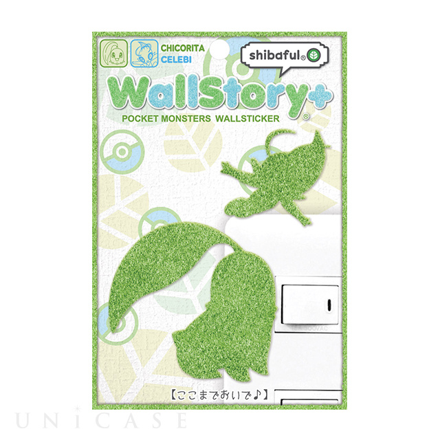 Shibaful Pocket Monsters Wallsticker (チコリータ & セレビィ)