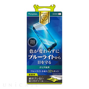 【iPhone8/7/6s/6 フィルム】液晶保護フィルム (ブ...