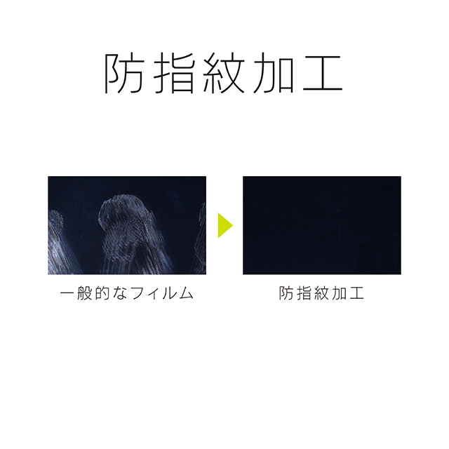 【iPhone8/7/6s/6 フィルム】液晶保護フィルム (光沢)サブ画像