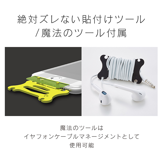 【iPhone8/7/6s/6 フィルム】液晶保護フィルム (衝撃吸収/自己治癒/光沢)