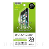 【iPhone8/7/6s/6 フィルム】液晶保護ガラス (スーパークリア0.2mm)