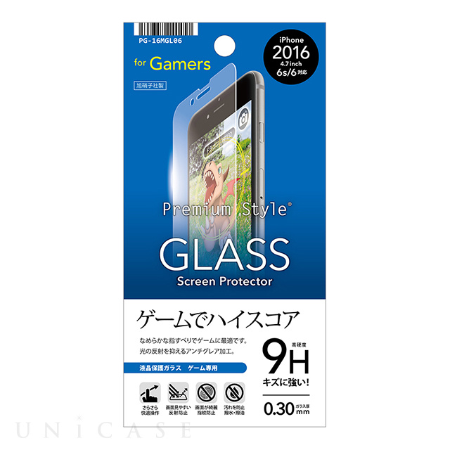【iPhone8/7/6s/6 フィルム】液晶保護ガラス (ゲーム専用)