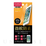 【iPhone8/7/6s/6 フィルム】液晶保護フィルム (指紋防止)