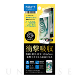 【iPhone8/7/6s/6 フィルム】液晶保護フィルム (衝撃吸収/光沢 2枚)