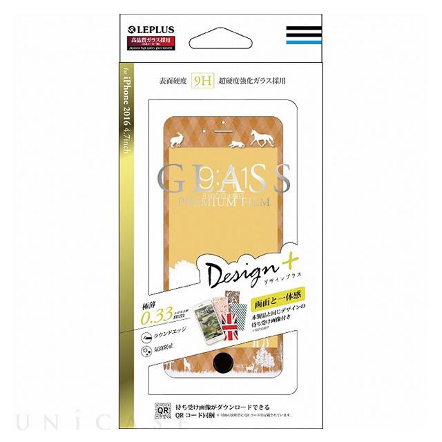 【iPhone7 フィルム】ガラスフィルム「GLASS PREMIUM FILM」 全画面保護 Design+ (サバンナ) 0.33mm