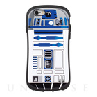 【iPhone7 ケース】STAR WARS iface First Classケース (R2-D2)