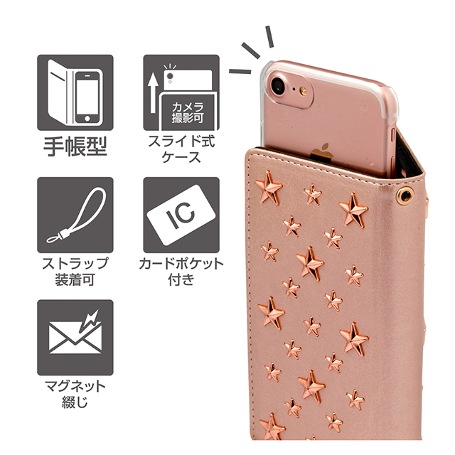 【iPhone8/7/6s/6 ケース】707 Star's Case (ピンク)サブ画像