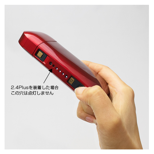 【IQOS(アイコス)ケース】IQOS JACKET (RED)