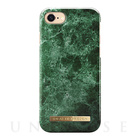 【iPhone7 ケース】Fashion Case (Green Marble)
