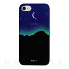 【iPhone7 ケース】Twinkle Case Aurora Moonlight (Green)