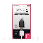 USB Type-C変換アダプタ (USB Standard-A to USB Type-C)