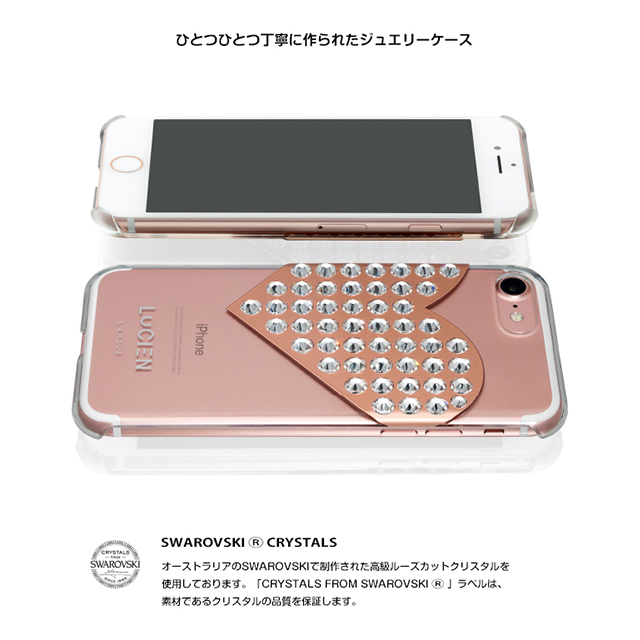 【iPhone8/7 ケース】L'AMOUR Case (Pink)サブ画像