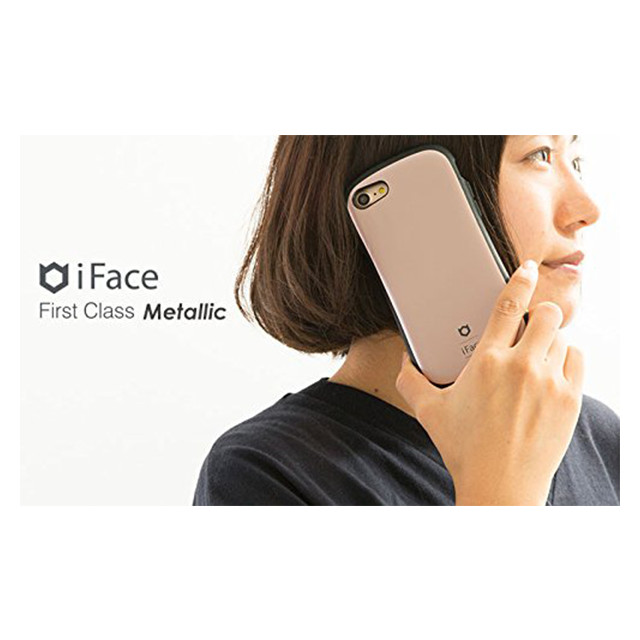 【iPhone8/7 ケース】iFace First Class Metallicケース (ゴールド)