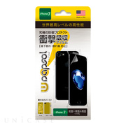 【iPhone8/7 フィルム】Wrapsol ULTRA Screen Protector System 衝撃吸収 保護フィルム (FRONT+BACK&SIDE)