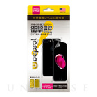 【iPhone7 Plus フィルム】Wrapsol ULTRA Screen Protector System 衝撃吸収 保護フィルム (FRONT+BACK&SIDE)
