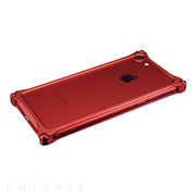 【iPhone8/7 ケース】ソリッドバンパー (Matte RED Edition)