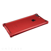【iPhone8 Plus/7 Plus ケース】ソリッドバンパー (Matte RED Edition)
