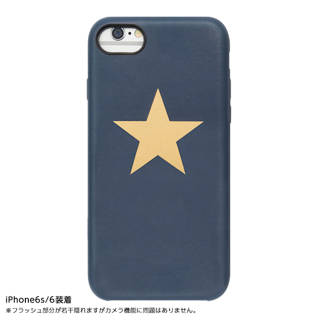 【iPhone8/7/6s/6 ケース】OOTD CASE  for iPhone8/7/6s/6 (just like heaven)サブ画像