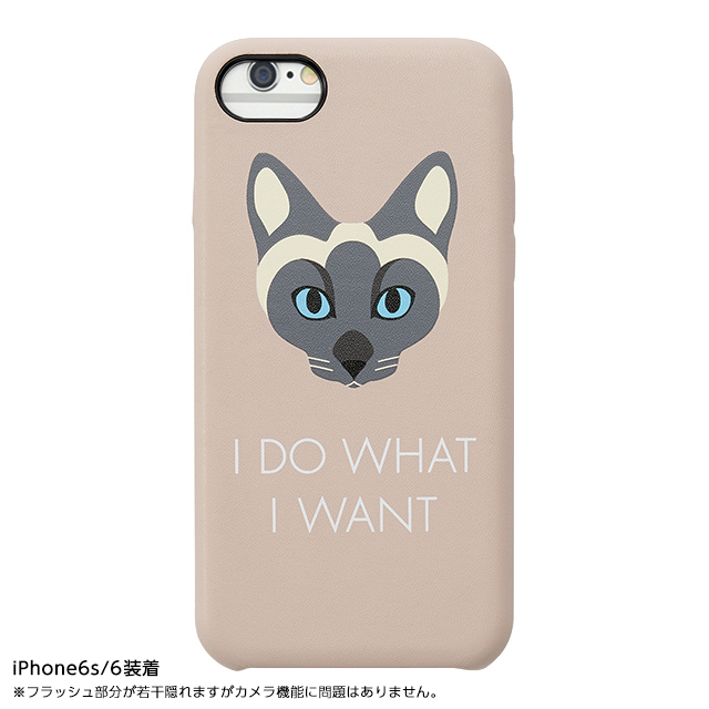 【iPhone8/7/6s/6 ケース】CAT CASE for iPhone8/7/6s/6 PINKサブ画像