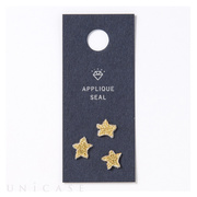 APPLIQUE SEAL initial (star)