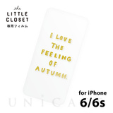 LITTLE CLOSET iPhone6s/6 着せ替えフィルム (AUTUMN)