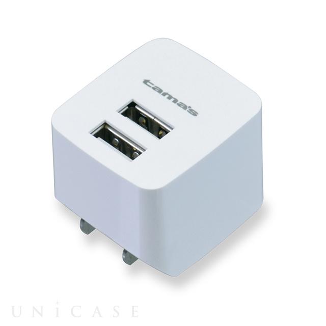 コンセントチャージャー 2.4A 2ポート 最適充電 (ホワイト)
