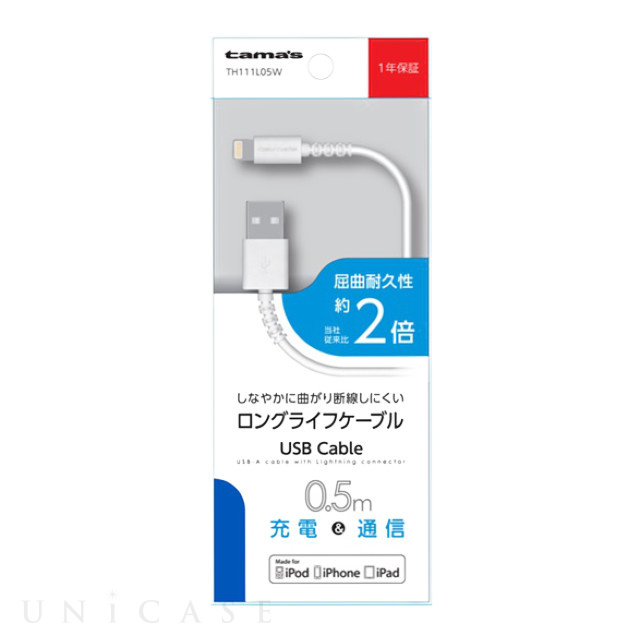 Lightning USB Cable 50cm WH