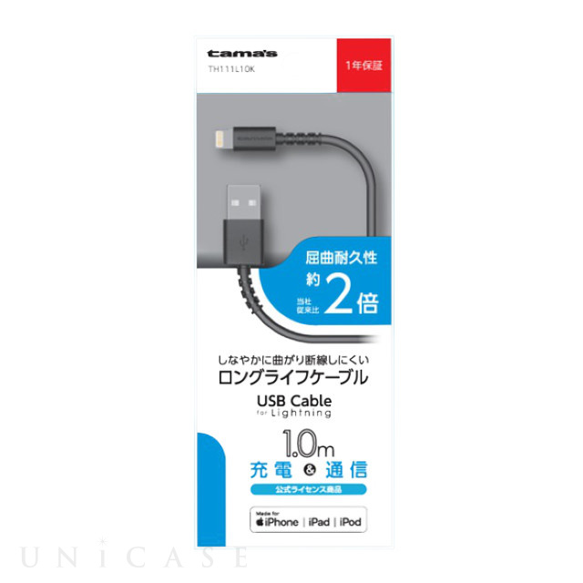 Lightning USB Cable 1m BK