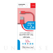 Lightning USB Cable 1m RD