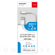 Lightning USB Cable 2m WH