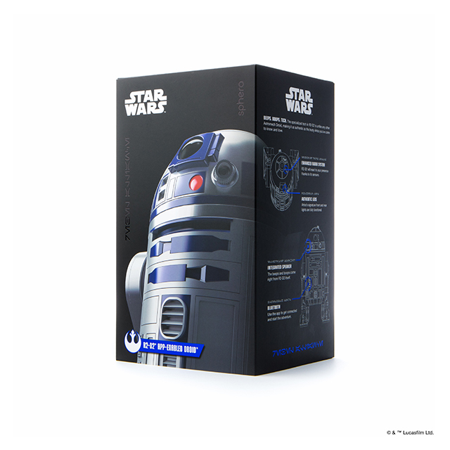 R2-D2 App-Enabled Droid(TM)サブ画像
