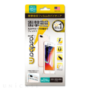 【iPhone8 Plus フィルム】Wrapsol ULTRA Screen Protector System 衝撃吸収 保護フィルム (前面+背面&側面)