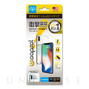 【iPhoneXS/X フィルム】Wrapsol ULTRA Screen Protector System 衝撃吸収 保護フィルム (前面+背面&側面)
