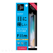 【iPhone11 Pro/XS/X フィルム】液晶保護フィルム...