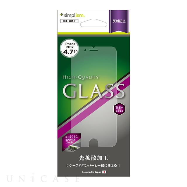 【iPhone8/7/6s/6 フィルム】反射防止 液晶保護強化ガラス