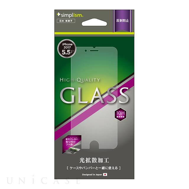 【iPhone8 Plus/7 Plus フィルム】反射防止 液晶保護強化ガラス